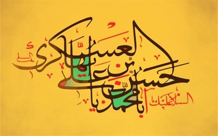 سخنان گهربار امام یازدهم درباره رعایت حقوق دیگران تا مرز بین سخاوت و بخل