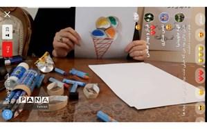 آموزش شاد و مفرح به صورت پخش زنده در مدارس منطقه ۱۳