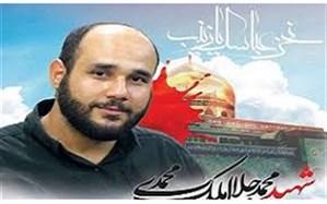شهید محمد جلال ملکمحمدی همیشه روی درس خواندن تاکید داشت