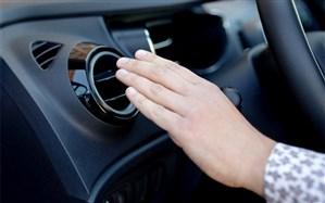 توصیههای کرونایی؛ بخاری خودرو را روشن و شیشه را پایین بکشید