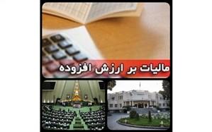 رشد ۲۷ درصدی مالیات بر ارزش افزوده در لایحه بودجه ۱۴۰۰