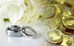 حق زن و توانایی مرد در پرداخت مهریه باید به طور مساوی دیده شود