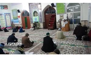 برگزاری کرسی تلاوت قرآن به مناسبت 5 آذر در شیروان