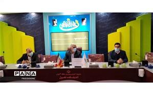 برگزاری جلسه ستاد مدیریت بحران در منطقه چهار