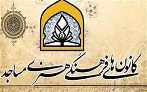 ۳۸۰ باب کانون فرهنگی و هنری مساجد در استان زنجان وجود دارد