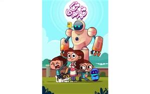 چهار انیمیشن جدید سازمان اوج در راه تلویزیون