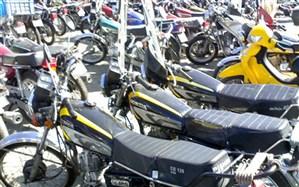 شرط معاینه فنی برای ترخیص موتورسیکلتهای توقیفی لحاظ شود