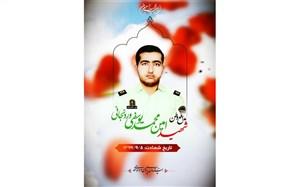 تشیع پیکر شهید مدافع وطن در وردنجان