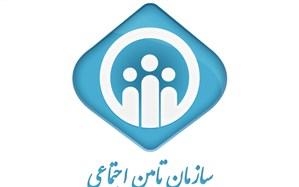تامین اجتماعی زنجان ۲۰ میلیارد ریال غرامت دستمزد پرداخت کرد