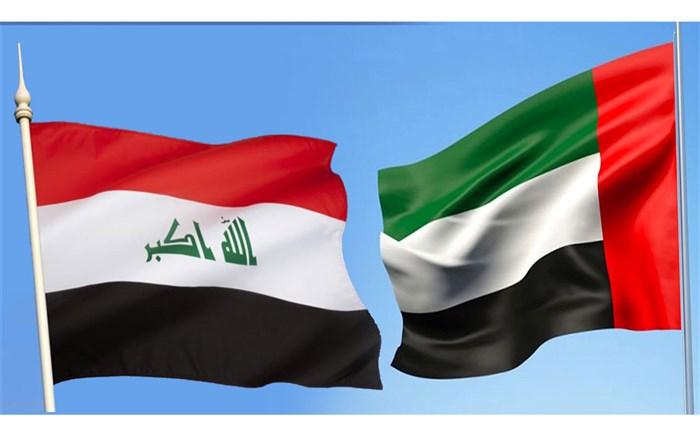 امارات و عراق