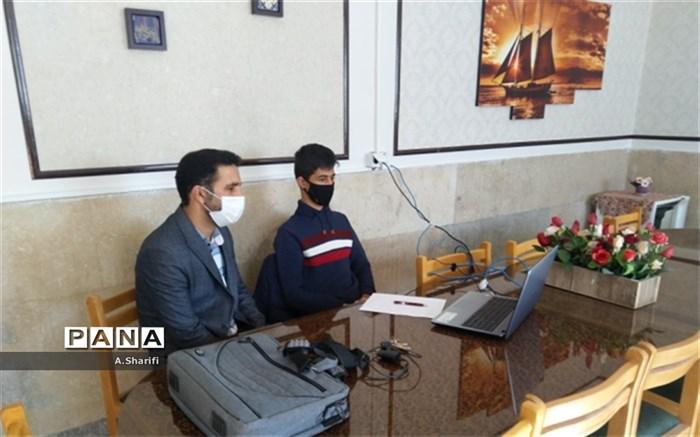 اولین نشست مجلس  شورای دانش آموزی استان چهار محال و بختیاری