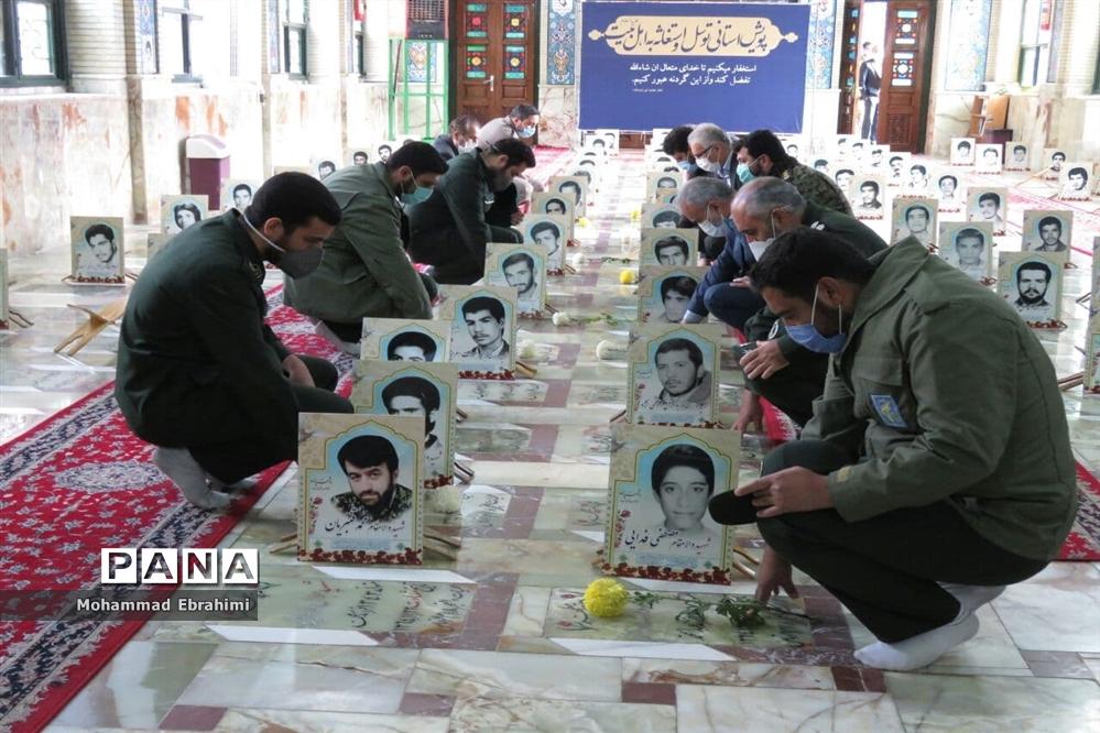 گلباران مزار شهدای امامزاده یحیی(ع)و امامزاده اشرف(ع)شهرستان سمنان