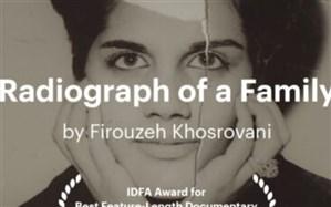 جایزه اول «ایدفا» برای سینمای ایران