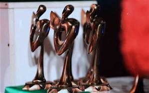 مراسم اختتامیه جشنواره بینالمللی فیلم مقاومت آنلاین شد