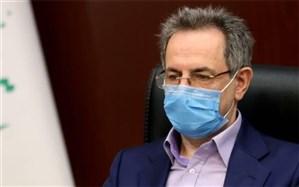 وضعیت زرد در استان تهران؛ دورکاری یک سوم کارکنان دستگاههای اجرایی تداوم دارد