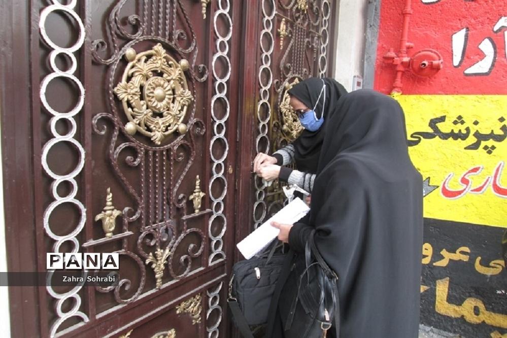 پلمپ 12واحد آرایشگاه زنانه درشهرستان اسلامشهر