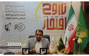 انتخاب رحمان جمالی به عنوان رئیس شورای مرکزی دومین دوره کنگره سیزدهم