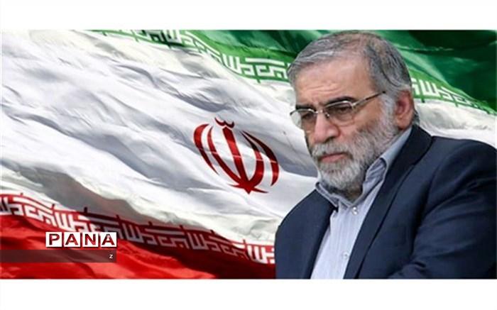 بیانیه جامعه فرهنگی و دانش آموزی استان کرمان در پی ترور ناجوانمردانه دانشمند شهید محسن فخری زاده