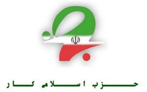 حزب اسلامی کار هیچگونه ارتباطی با دریافت و پرداختهای موزه ملی کار ندارد