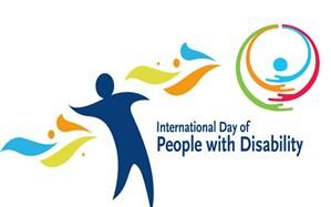 دستور العمل اجرایی بزرگداشت روز جهانی معلولین ابلاغ شد