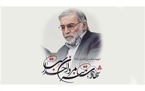 بیانیه رئیس سازمان دانش آموزی استان سمنان