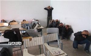 مانور زلزله ویژه دانش آموزان ابرکوه در بستر شبکه شاد برگزار شد