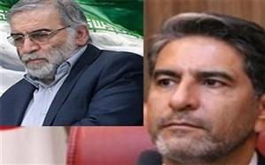 پیام تسلیت مدیرکل آموزش و پرورش شهرستانهای تهران به مناسبت شهادت دانشمند برجسته کشور