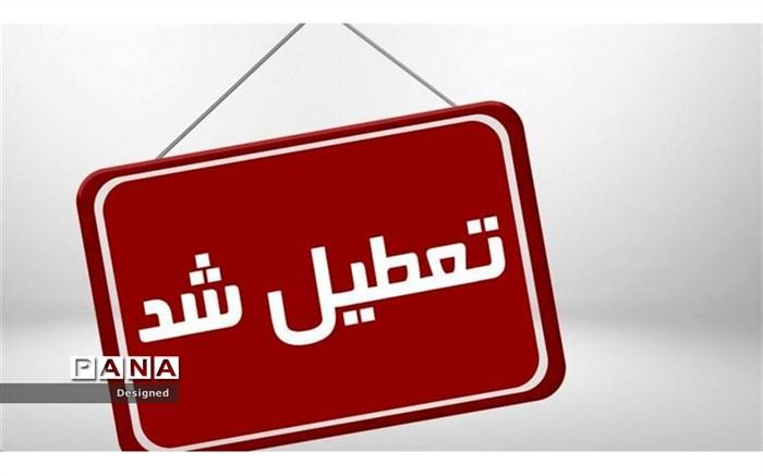 ادارات ۱۷ شهرستانخوزستان روز چهارشنبه( ۱۲ خرداد) تعطیل اعلام شد