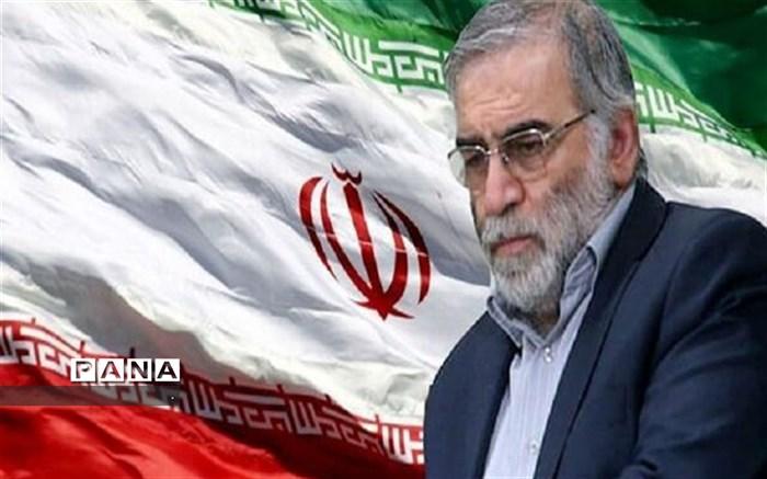 تجمع مردم خراسان شمالی در اعتراض به ترور شهید فخری زاده