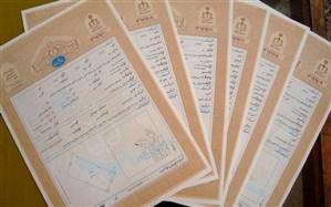 اخذ اسناد تک برگ برای ۵۶ هزار هکتار از اراضی ملی شهرستان ری