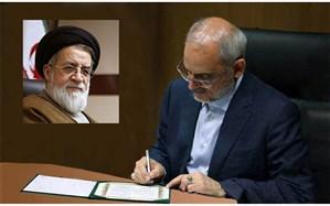 پیام تسلیت حاجی میرزایی به مناسبت درگذشت رئیس سابق بنیاد شهید و امور ایثارگران