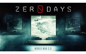 پخش مستند «حمله صفر روزه» از شبکه چهار سیما