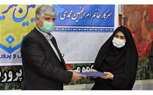 پریسا خورشیدی مدیر آموزش و پرورش ناحیه 2 ساری شد