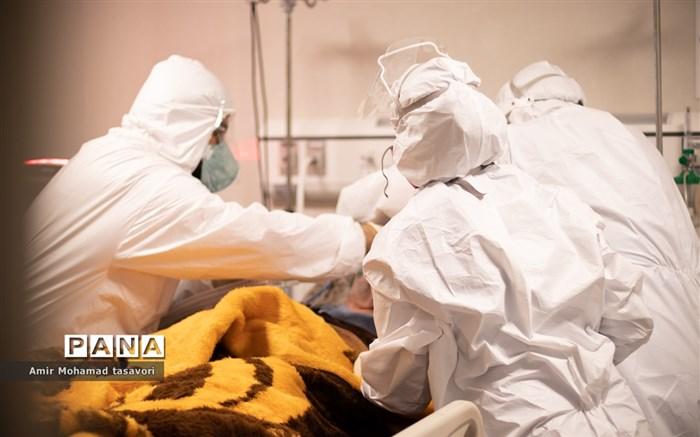 شناسایی 13341 بیمار جدید کرونا در شبانهروز گذشته؛ 347 تن دیگر فوت کردند
