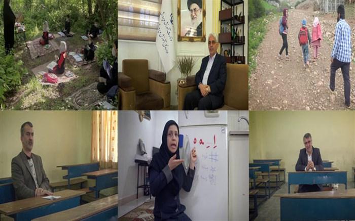 مستند «مشق ایثار» برشی از فعالیت های جهادی معلمان گیلانی
