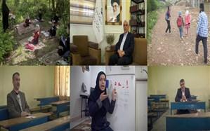 مستند «مشق ایثار» بخشی  از فعالیت های جهادی معلمان گیلانی