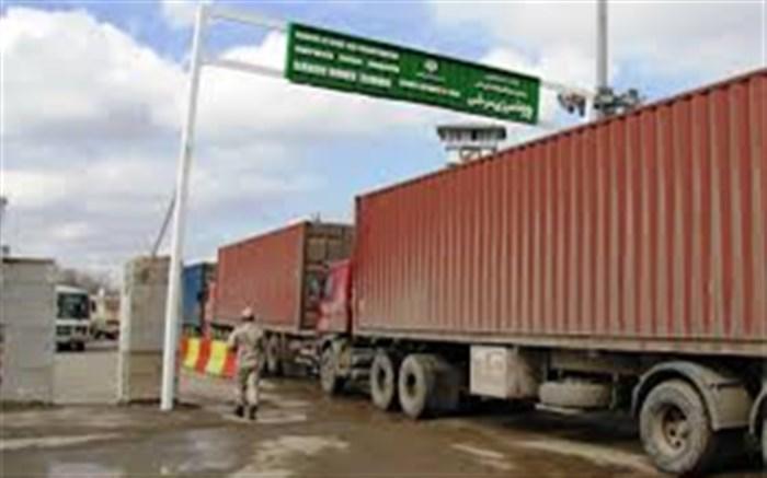 مرز ترکمنستان