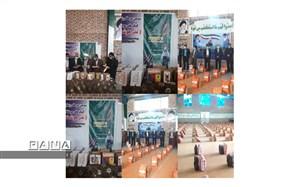 اهدای ۷۰ دستگاه تبلت به دانش آموزان بی بضاعت