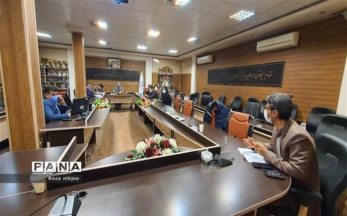 کمیته پژوهش