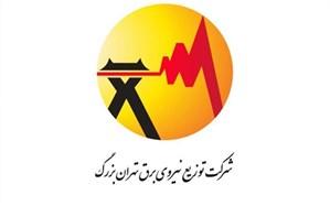 بهره مندی صد درصدی شهروندان تهرانی از خدمات الکترونیکی به شکل غیر حضوری
