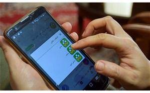 اهدای 1462 گوشی و 861 تبلت به دانش آموزان کم برخوردار شهر تهران