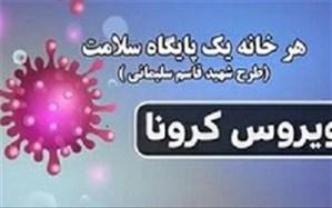اجرای رسمی طرح مدیریت و کنترل کرونا (طرح شهید سلیمانی) در اسلامشهر