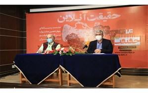 محمد حیدریمقدم: امکان تماشای فیلمهای «سینماحقیقت» در خارج از ایران وجود ندارد