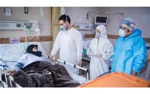 18 فوتی و 548 ابتلای جدید به کرونا در اصفهان
