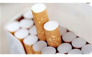 افزایش 400 میلیارد تومانی مالیات سیگار