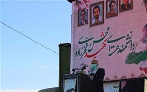 """برگزاری مراسم گرامیداشت دانشمند هسته ای """"شهید محسن فخری زاده"""" در شهر آبسرد"""
