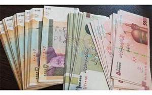 کمک به زندانیان بدهکار مهریه با منابع قرضالحسنه بانکها