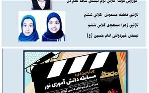 پژوهشسرای دانش آموزی تربت حیدریه جزء ده پژوهشسرای برتر کشور