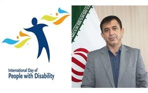 پیام مدیرکل آموزش و پرورش استان زنجان به مناسبت روز جهانی معلولان