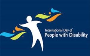 هدف از نامگذاری روز جهانی معلولین افزایش آگاهی عمومی است